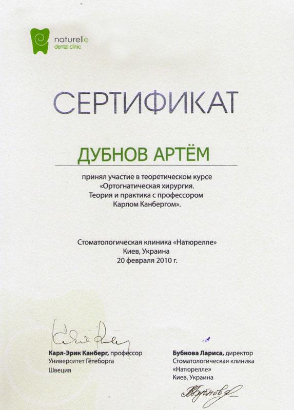 Краевая клиническая психиатрическая больница г ставрополь