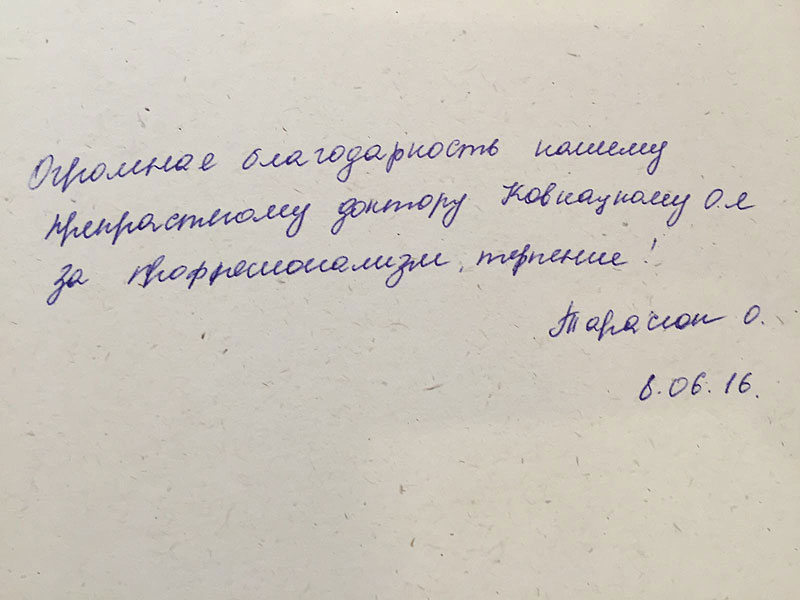 06_08