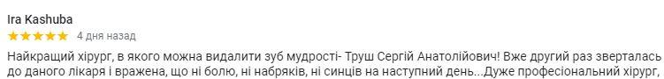 otzyv-google3