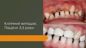 ▒РЮМДЮПМШЕ ЙНПНМЙ и_Ковнацкий_5