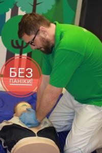 Невідкладні стани у дитячій стоматології_1
