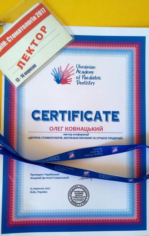 sertifikat podilchuk 768x1214 - Ковнацкий Олег Леонидович