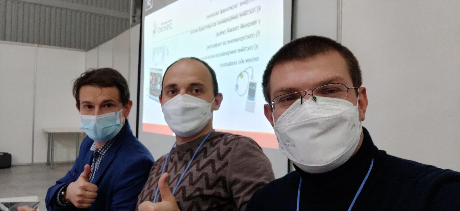 izobrazhenie viber 2020 11 26 16 52 40 - Наши врачи - спикеры на симпозиуме по детской стоматологии