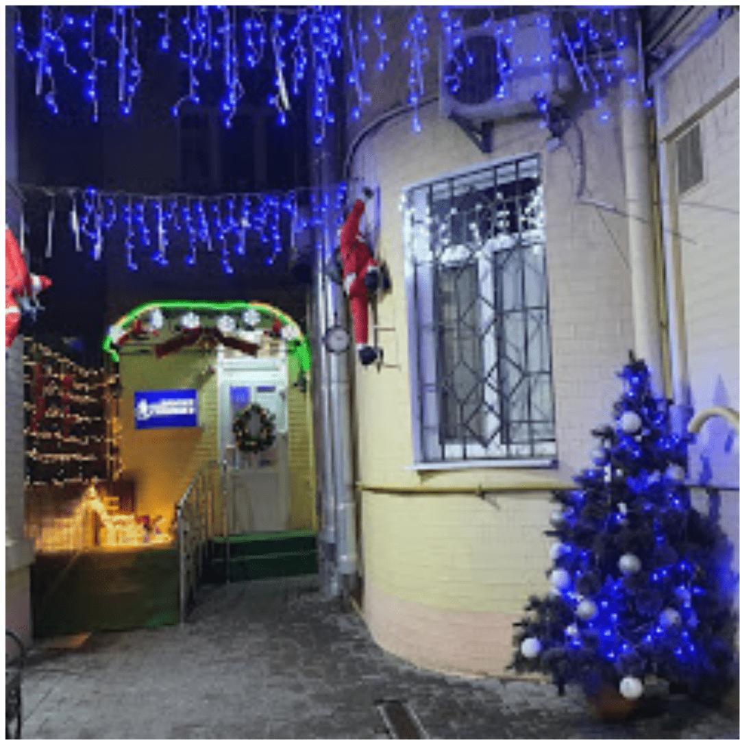 ng vhod - График работы клиник в праздничные дни