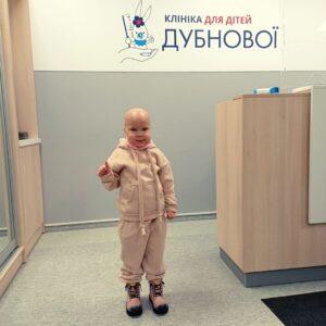 2jpeg 300x300 - Мы провели лечение онкобольного ребенка в рамках нашей благотворительной программы