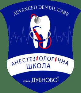 logo dubnova anastaz color 264x300 - Анестезиологическая школа клиник Дубновой - новое направление нашей работы