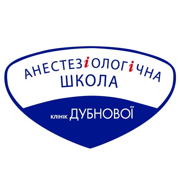 logo dubnova anastaz nashivka color 01 - Анестезиологическая школа клиник Дубновой - новое направление нашей работы