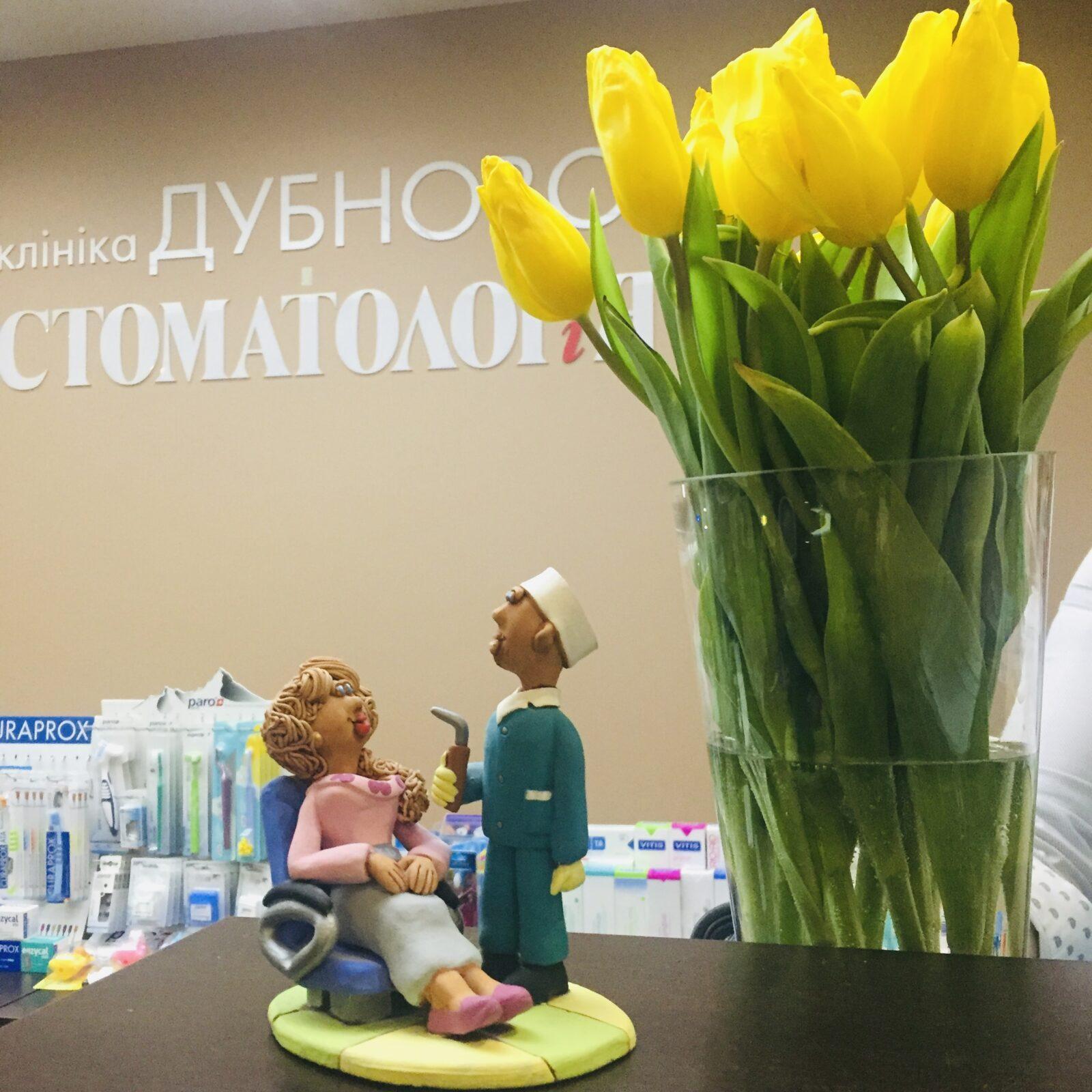 img 2397 - Днем медицинского работника!
